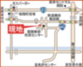 久保田 図1.png