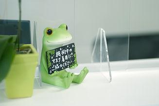 カエルの置物