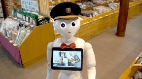 イサナドットネット、岐阜県の道の駅「平成」の現場スタッフの思いを託すPepper向けアプリを開発