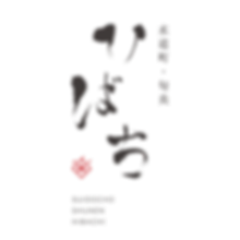 01_hibachi.png