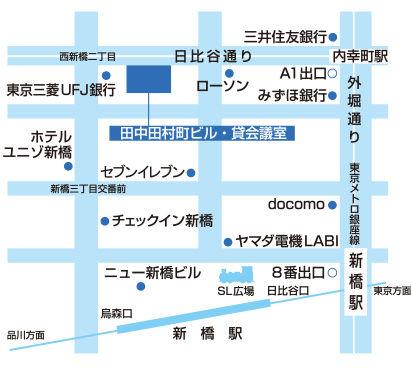 shinbashi_map2.jpg