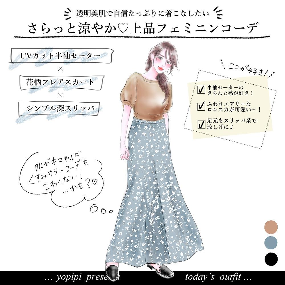 株式会社資生堂様「インテグレート」エアフィールメーカー