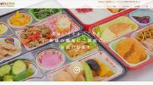 ご注文方法の説明ページができました!