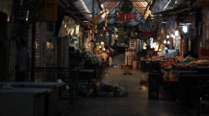 マハネイェフダ市場