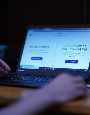 Wix専門のWebデザイナースクール