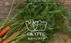 OKATTE