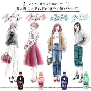 P&G JAPAN様