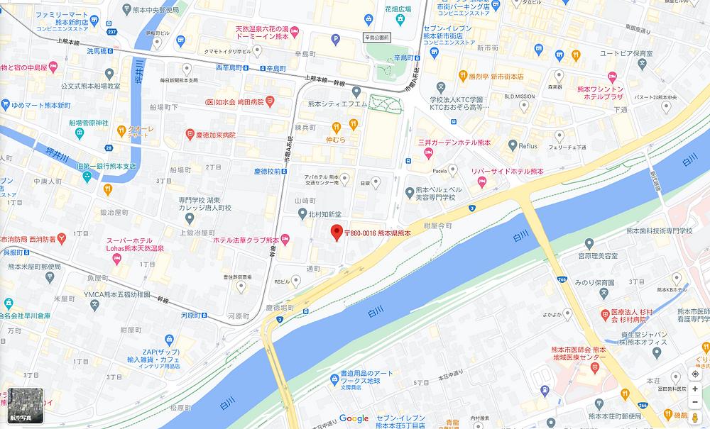 〒860-0016 熊本市中央区山崎町5 クラージュ辛島公園 2F