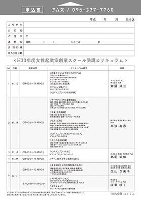 sogyou1106-02.jpg