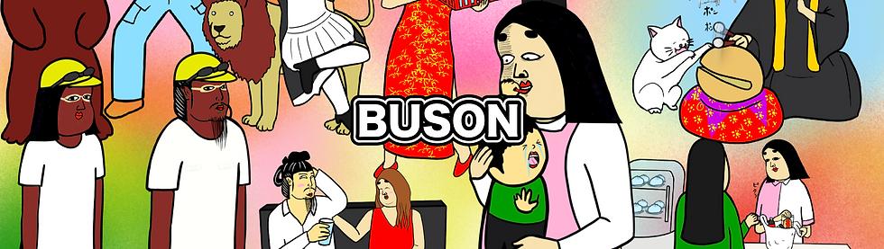 BUSON home