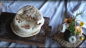 【アリエ・ロゼン文化担当官のホーム・クッキング】①フライパンでピタパン