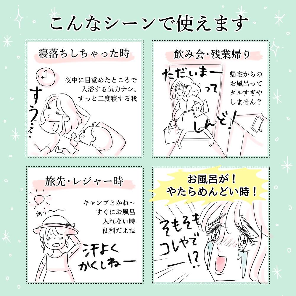 資生堂ジャパン株式会社様「TSUBAKI 」ドライシャンプー