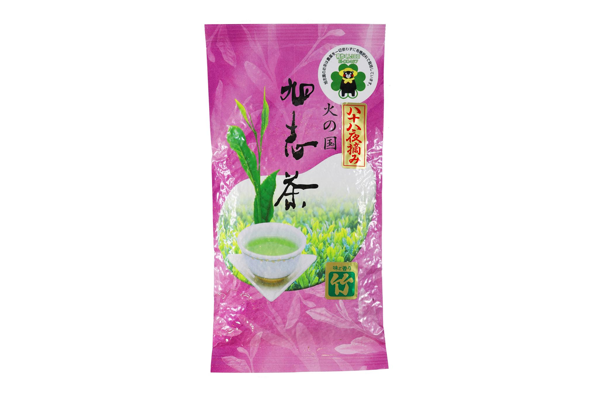緑茶(旭志茶)