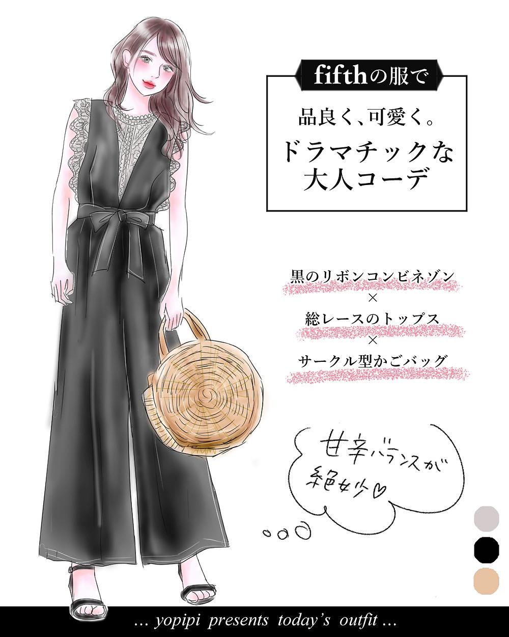 ファッションブランド「フィフス fifth 」春夏コーデイラスト