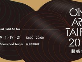 台湾のアートフェアに参加します