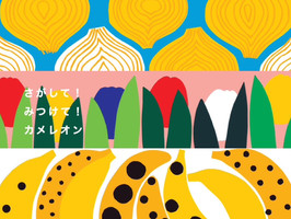 無印良品グランフロント大阪Open MUJIイベント