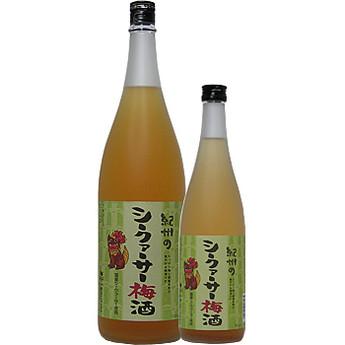 ★爽やかに!紀州のシークァーサー梅酒