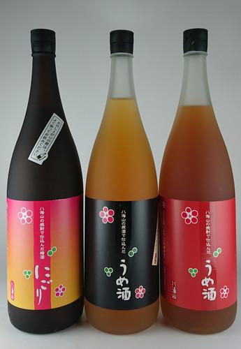 清酒 八海山! 梅酒も造っています。