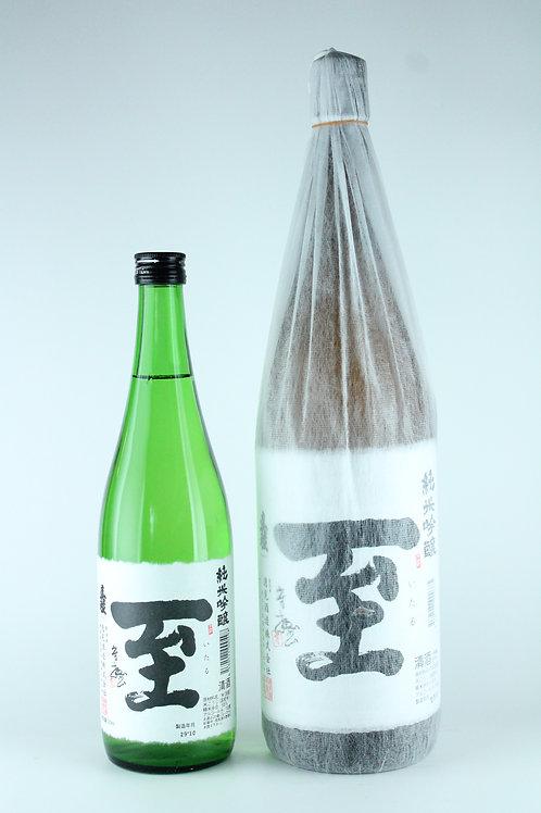 真稜 至(いたる) 純米吟醸 720ml