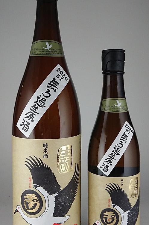 玉川 自然仕込 生酛純米酒コウノトリラベル 無濾過生原酒 720ml