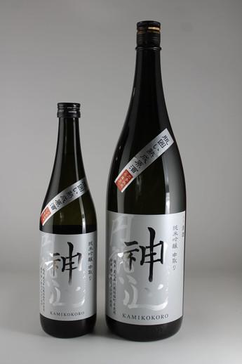 神心(かみこころ) 純米吟醸 瓶囲い 熟成原酒 入荷です!