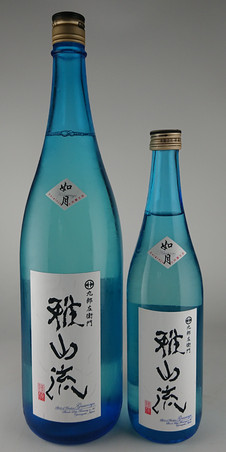 岡山では珍しいお酒 雅山流(がさんりゅう)!