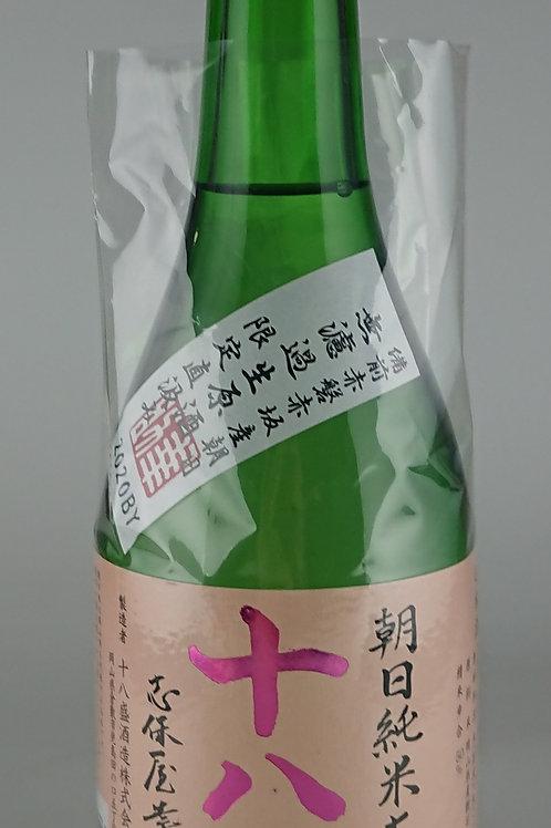 十八盛 朝日純米大吟醸 720ml