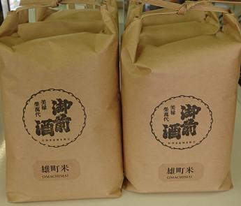 雄町米を食べて応援しよう!