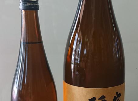 岡山県産雄町米使用の旨い酒! 炭屋彌兵衛 純米吟醸