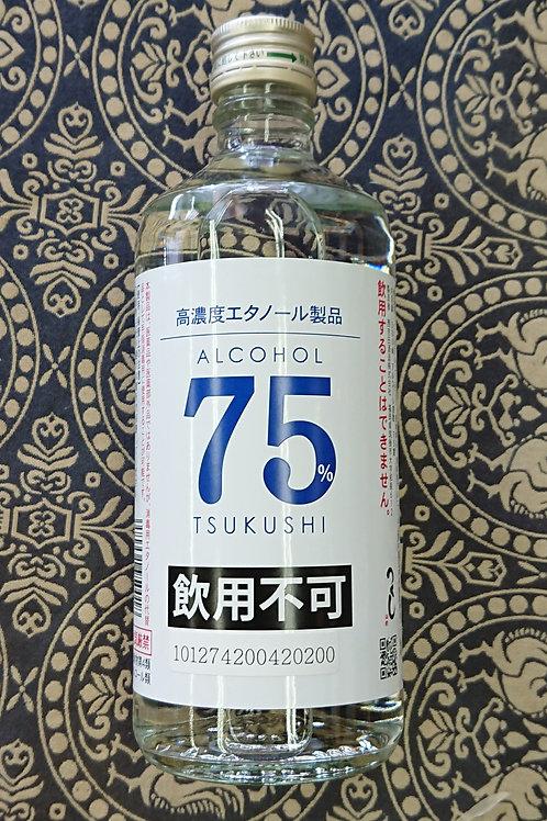 高濃度エタノール つくしアルコール75 500ml