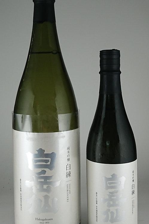 白岳仙 純米吟醸 白練 720ml