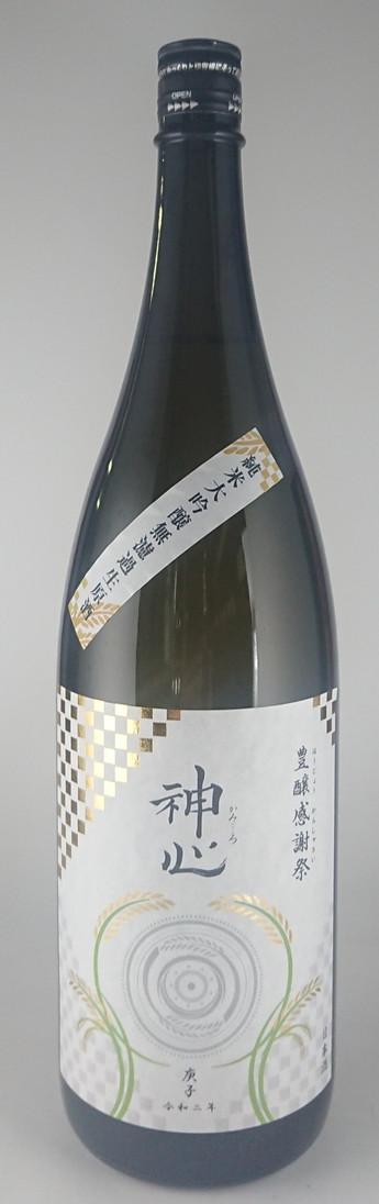 日本酒版 ヌーヴォー 入荷です!
