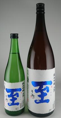 残り僅かとなりました。至 純米吟醸 生酒!