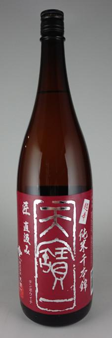 超辛口の日本酒と言えば!