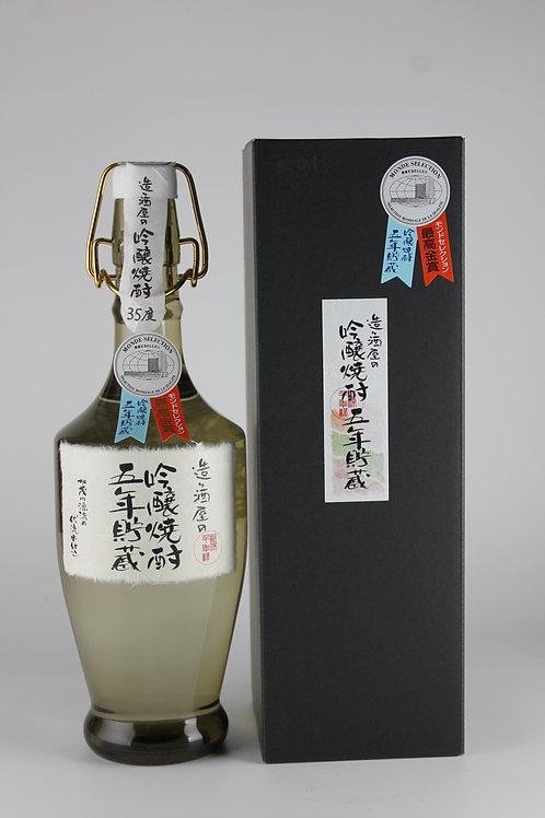 造り酒屋の吟醸焼酎 五年貯蔵 720ml