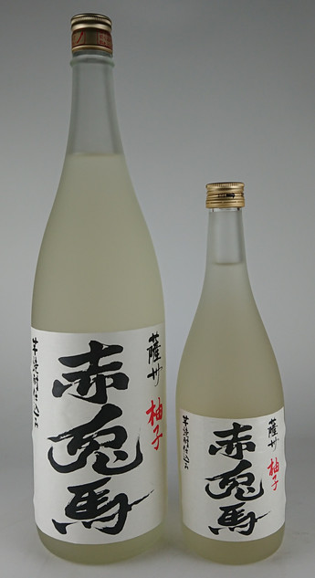和リキュール 赤兎馬柚子酒!