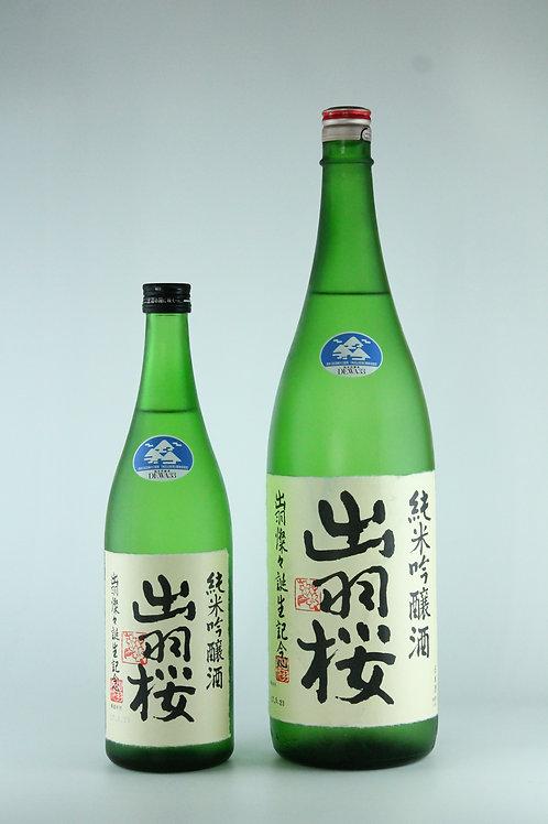 出羽桜 出羽燦々誕生記念 純米吟醸酒 1800ml