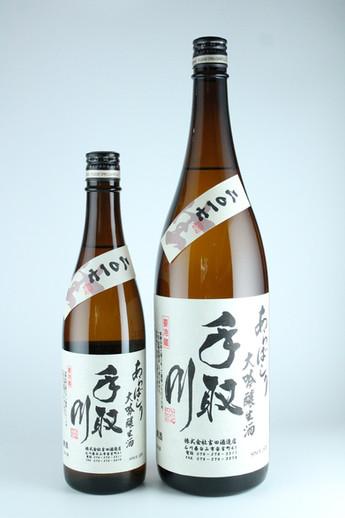 手取川 大吟醸 生酒 あらばしり 入荷です!