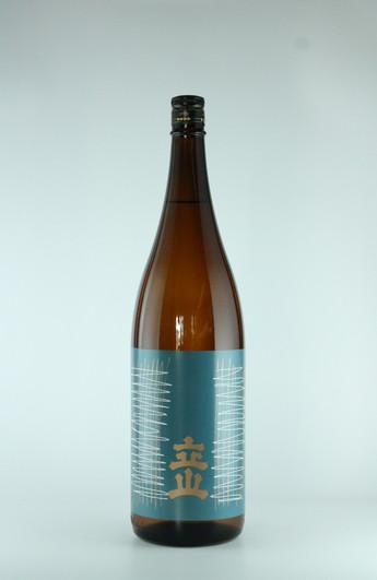 富山の銘酒!