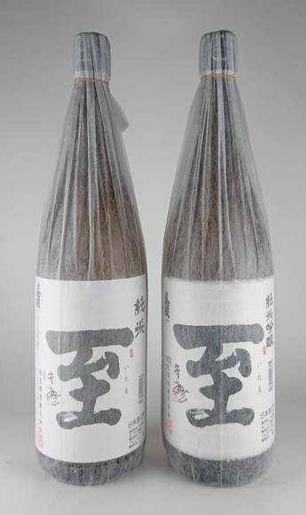 お待たせしました!佐渡島の酒「至」入荷です!