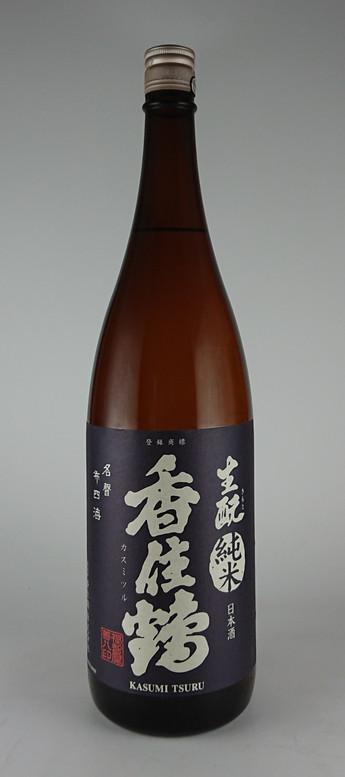 欠品しておりました「香住鶴 生酛純米」入荷してます!