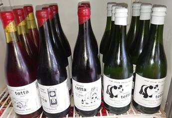 Tettaワイン あります!