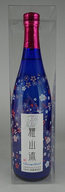 春のお酒入荷! 別誂 雅山流 薄桜