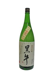 和歌山の酒 黒牛!