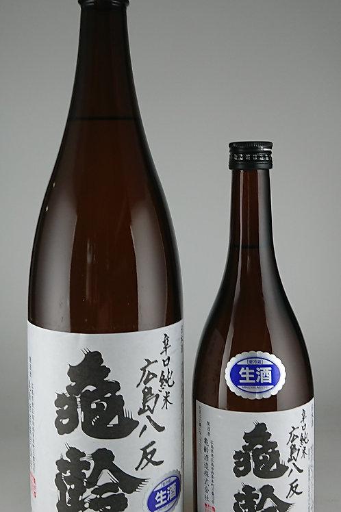 亀齢  広島八反 辛口純米 生酒 720ml