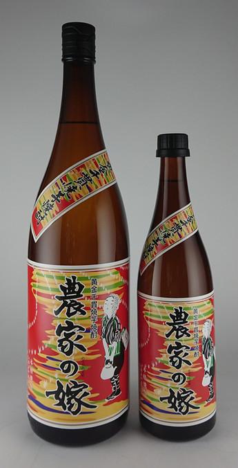 昭和の匂いプンプンな芋焼酎!