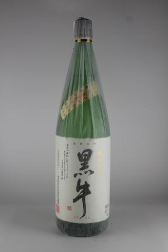 黒牛(くろうし) 純米吟醸 入荷です!