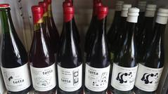 岡山県新見市のワイナリー tettaワイン入荷しました!