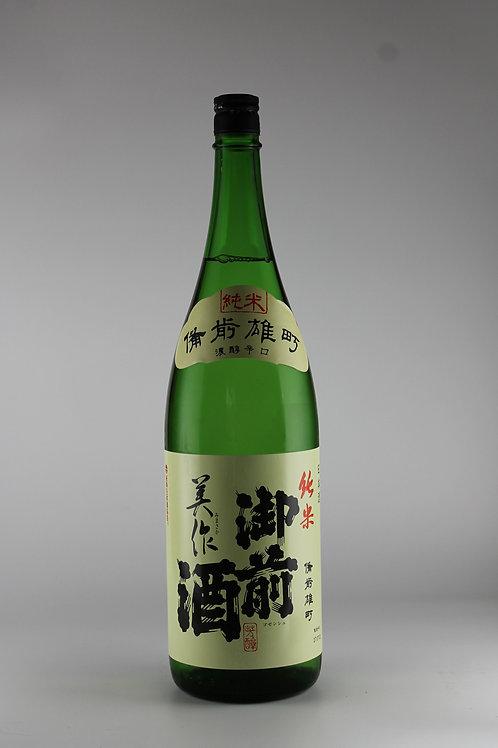 御前酒 純米美作 1800ml
