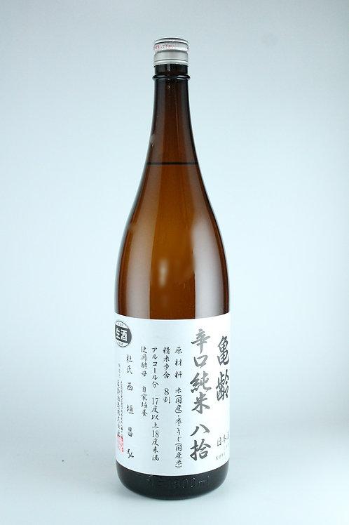 亀齢 辛口純米 八拾 無濾過生酒 1800ml